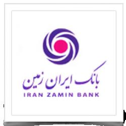 IRAN ZAMIN BANK