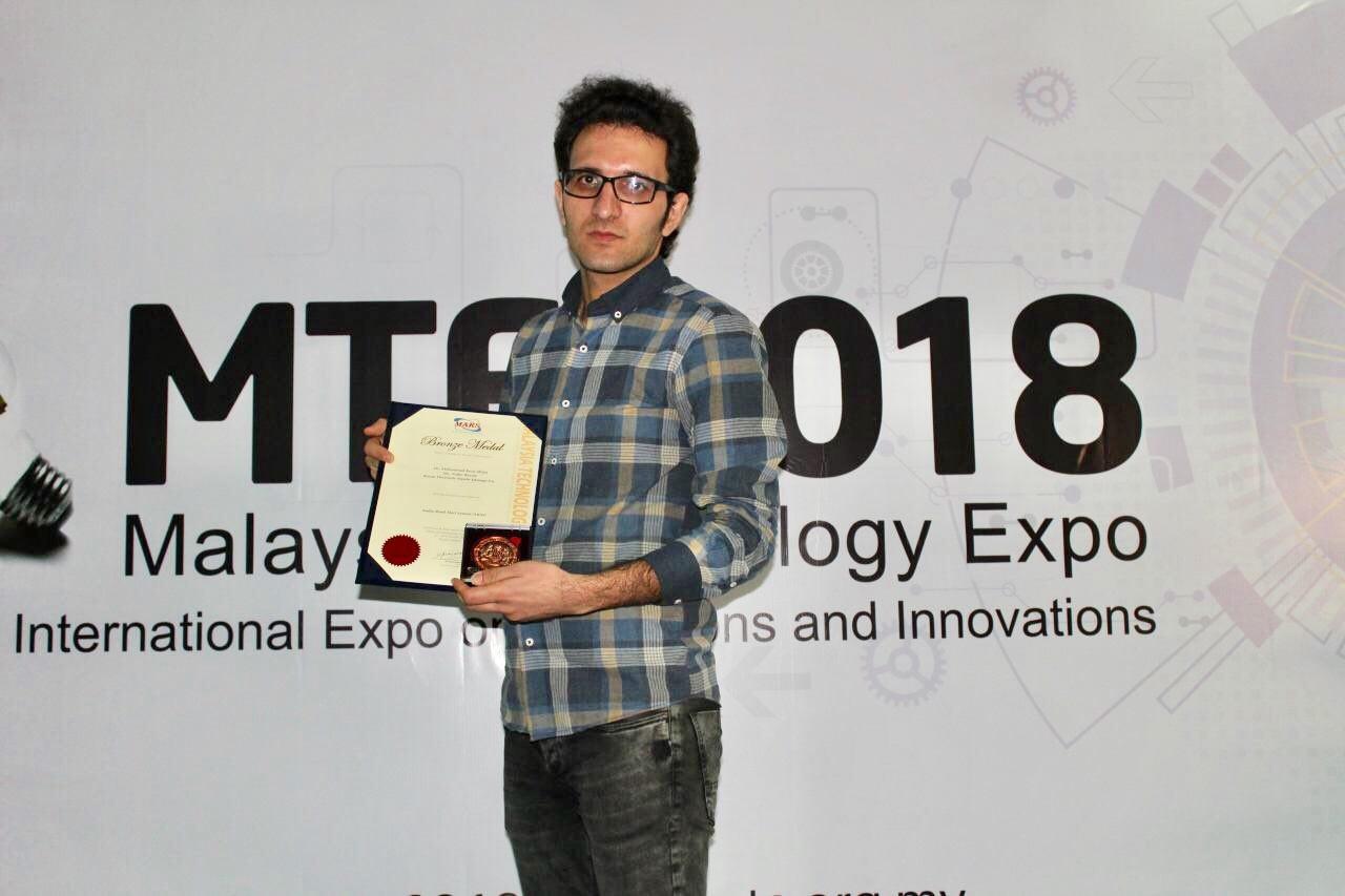 MTE 2018